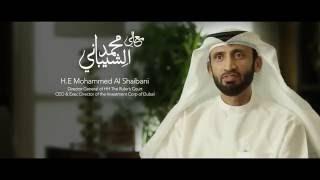 HE Mohammed I. Al Shaibani