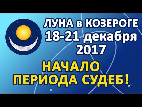 Гороскоп на сегодня 2017 год от василисы володиной