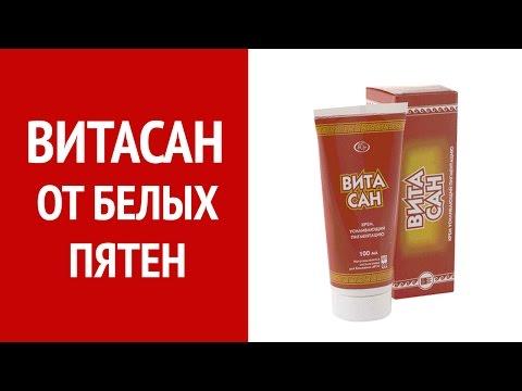 Какие витамины нужно пить при пигментации на лице