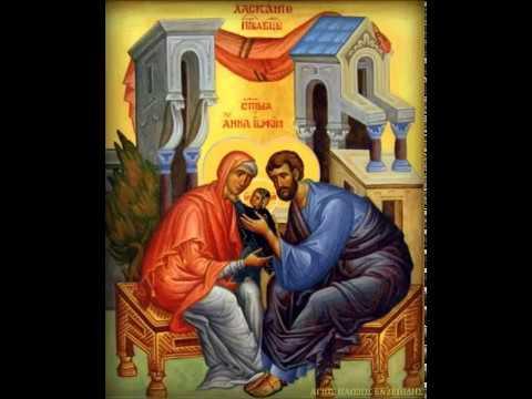 Праведным Иоакиму и Анне Молитвы Тропарь