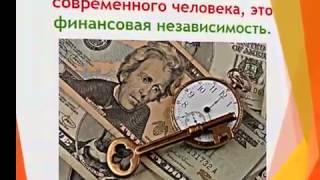 Rippln - МОНОЛОГ ЛИДЕРА Rippln Марка Бравермана