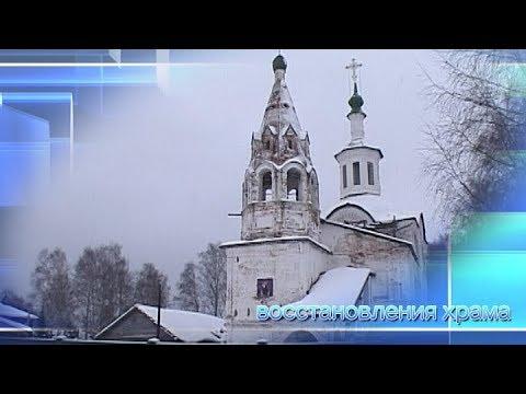 Синий купол на церкви
