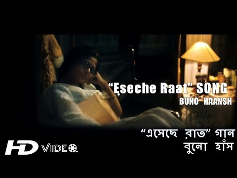 Eseche Raat Song  Papon, Shreya Ghoshal