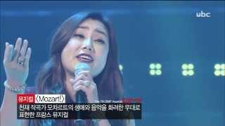 신영숙-황금별 (제7회 딤프어워즈, 7Stars Show)