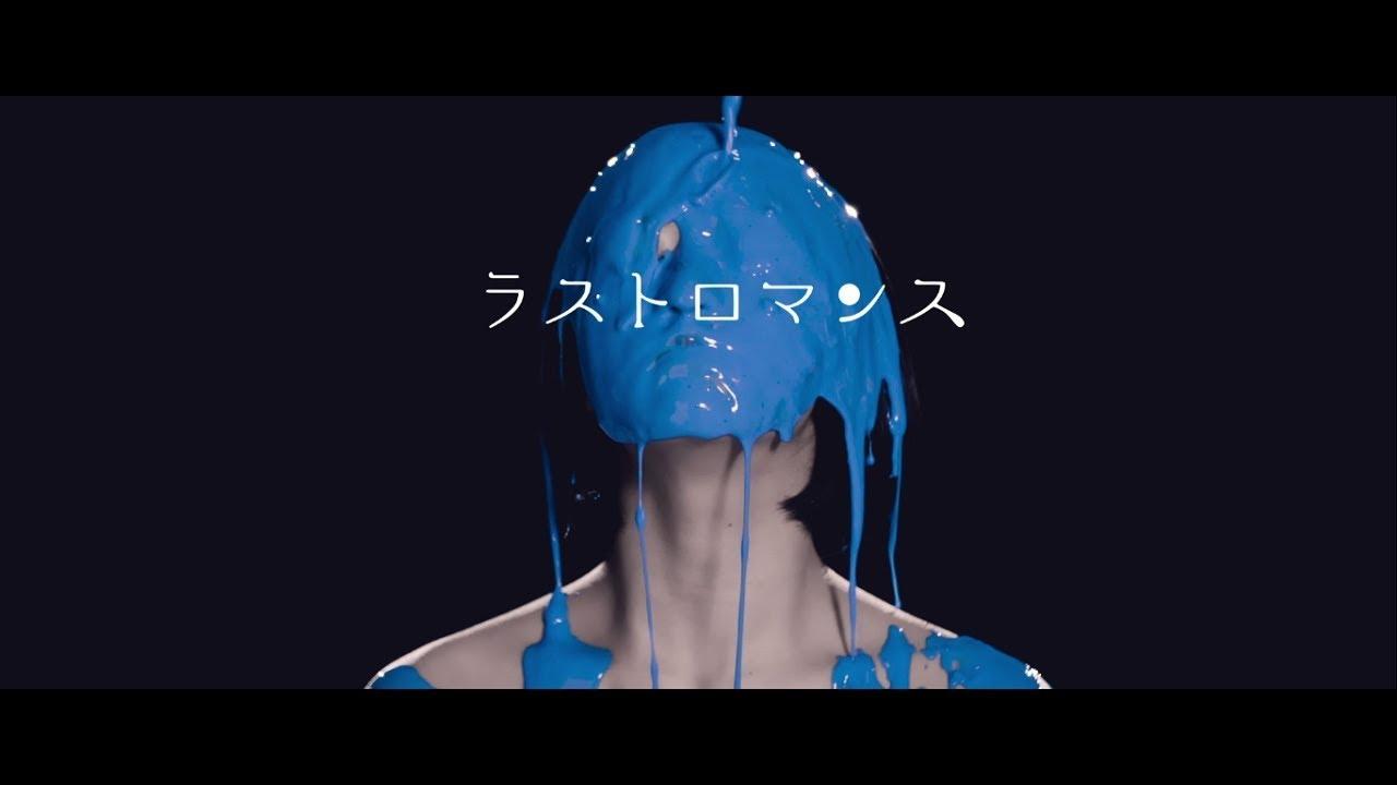 [Japan] MV : Tokyo Girls' Style - Last Romance