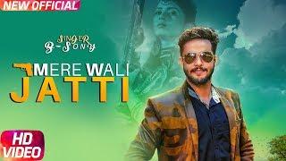 Mere Wali Jatti  B Sony
