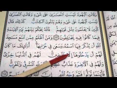 Lessons on Tajweed - Session 25 - Reading Surah al-Baqarah (Verses 113 - 119) - by Shaykh Hosaam