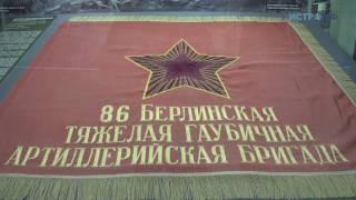 Музей отечественной военной истории: два века – два здания