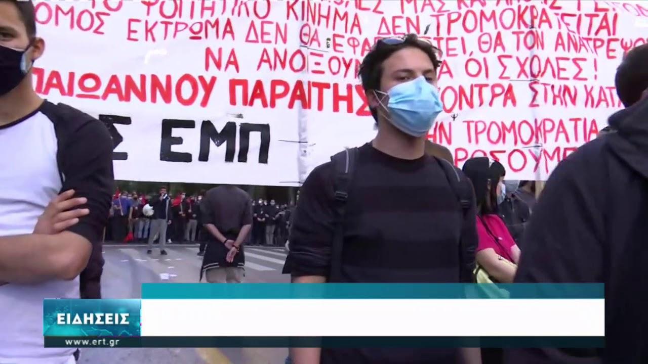Νέα πορεία φοιτητών στη Θεσσαλονίκη | 10/03/2021 | ΕΡΤ