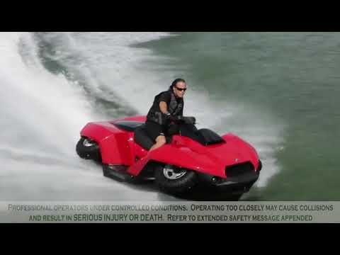 quadski price