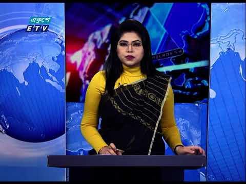 09 PM News || রাত ০৯টার সংবাদ || 30 April 2021 || ETV News