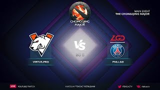 Virtus.pro vs PSG.LGD | Bo3 | The Chongqing Major by @Tekcac [RU]