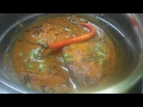 Katla  Garlic  Fish  Curry