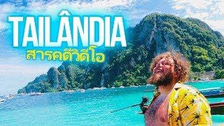 RESUMIDAMENTE... FUI À TAILÂNDIA!