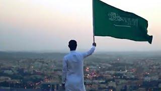 شيلة اليوم الوطني ???????? السعودي 90 ???????????? حبنا لك ياوطن - ماجد الرسلاني تحميل MP3