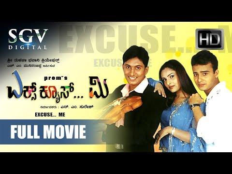 rathavara kannada movie download 720p