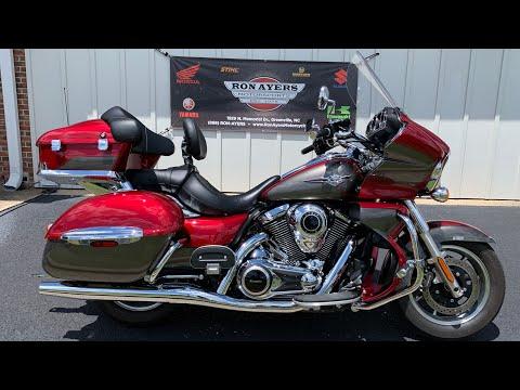 2018 Kawasaki Vulcan 1700 Voyager ABS in Greenville, North Carolina - Video 1