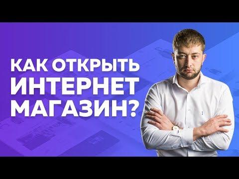 Заработать 200 рублей интернете