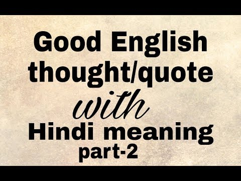 Thoughts Meaning In Hindi Archidev