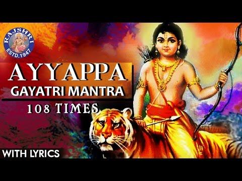 Download Music For Murugan Gayatri Mantra 108 Times Rajessh Iyer