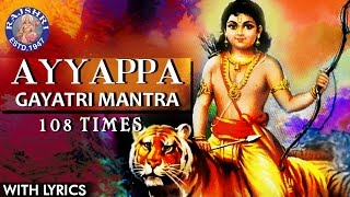 gayatri mantra in kannada lyrics pdf - TH-Clip