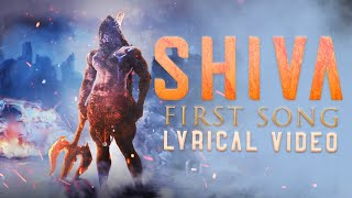 SHIVA - Lyrical Video Song | Vinay katoch ft Vineet katoch | shiva album