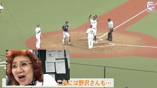 野沢雅子さん来場!ドラゴンボール超デー生アナウンスの舞台裏お見せします!