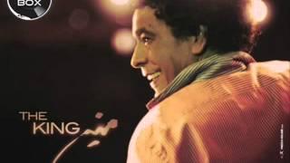 تحميل و مشاهدة اغنية محمد منير - جدع بلا جاه | Mohamed Monuer - Gad3 Bla Gah MP3
