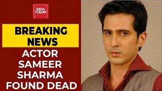 TV Actor Sameer Sharma Found Hanging In His Mumbai House| Breaking