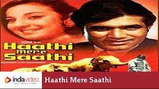 Haathi Mere Saathi – 1971