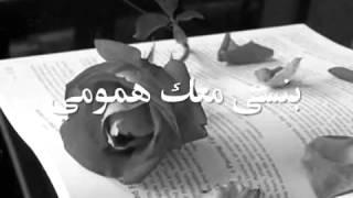 تحميل و مشاهدة اغنيه قررت اموت بحبك عبدالمجيد عبدالله wmv MP3