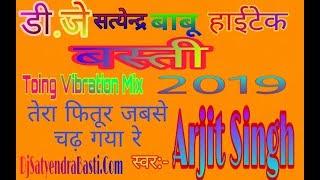 tera fitoor dj deepak sultanpur mp3 - TH-Clip