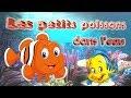Chanson baby..Enfant 4 ans chante comptine Les petits poissons dans l'eau..2017