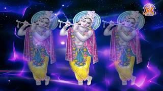 Latest Krishan Bhajan !! Vrindavan Chale Aana !! वृंदावन चले आना  !! Sadhvi Samahita ji !!  26 06 2018
