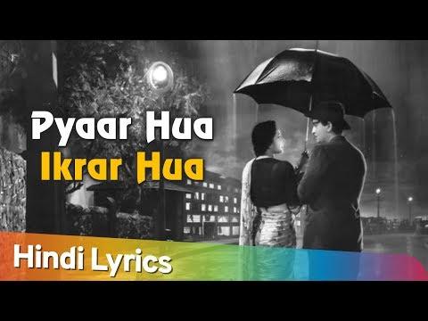 Lyrical | Pyar Hua Ikrar Hua Hai | Lata Mangeshkar | Manna Dey | Bollywood Song | Hindi Lyrics