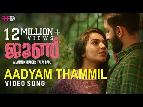 Download June Video Song | Aadyam Thammil | Ifthi | Sooraj Santhosh | Anne Amie | Rajisha Vijayan HD Mp4 3GP Video and MP3