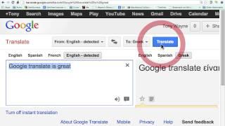 translate.google.com Introduction