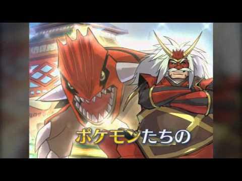 Pokemon Fushigi no Dungeon: Yami no Tankentai