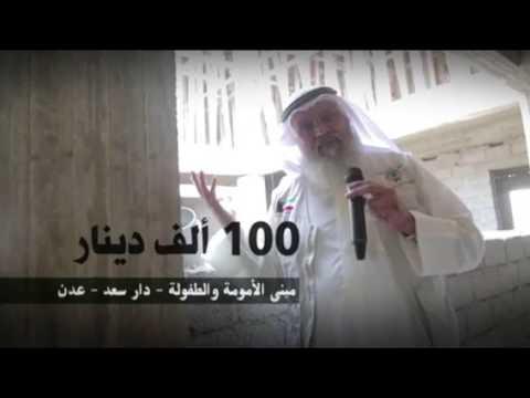 زيارة الدكتور محمد الشرهان رئيس مجلس ادارة جمعية صندوق اعانة المرضى - الى مبنى الامومه والطفوله - ال