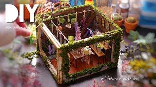 DIY☺︎miniature Flower House 100均フォトフレームを使ったお花屋さん 〜ミニチュアハーバリウム、バケツetc〜の作り方