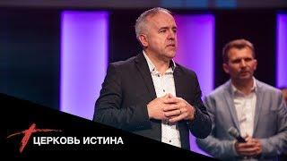 Дар говорения на иных языках (свидетельство)   Вячеслав Зима