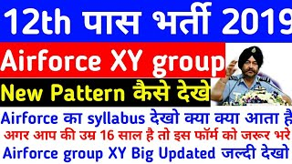 Indian Airforce Group X and Y New Syllabus & Exam Pattern 2019/ airforce group x y syllabus 2019