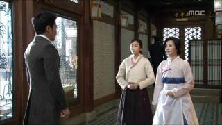 Feast Of The Gods, 6회, EP06, #07