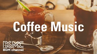 Coffee Music: Summer Bossa Music Instrumental - Relaxing Music for Vacation, Out of Town Trip
