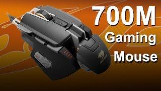 700M Gaming Mouse - Cougar Gaming