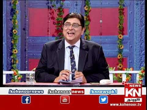 Shugal Mugahl 31 August 2019 | Kohenoor News Pakistan