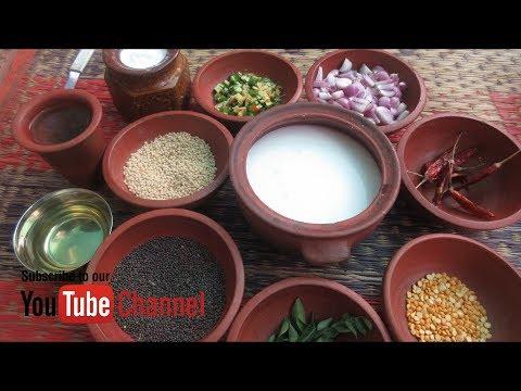 Village food Recipe /Arisi Upma Recipes/Village Style UPMA / Cooking By Village food Recipes