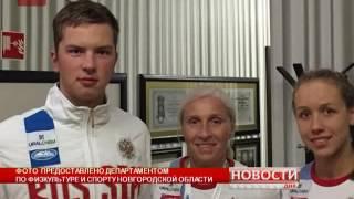 Новгородец Евгений Гальченко в составе сборной России завоевал золото первенства Европы по плаванию