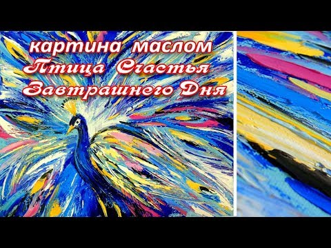 Музыка и слова песни птица счастья завтрашнего дня
