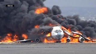 تحميل اغاني طيران التحالف يقصف مطار صنعاء MP3